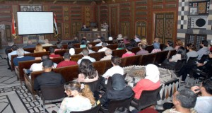 lecture-Palmyra