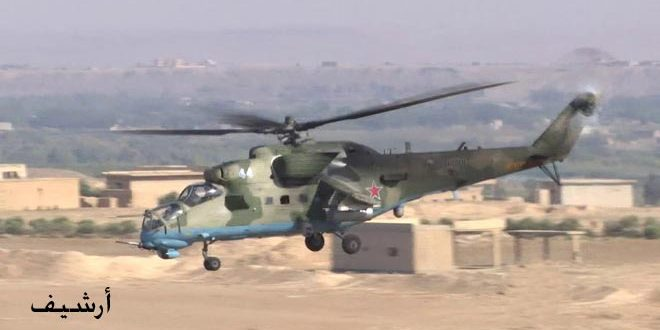 Russian Defense Ministry: Russian helicopter makes emergency landing in Hasaka Province, no threat to screw lives