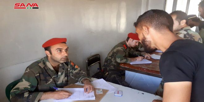 Some militants, wanted persons have their cases settled in Tseil town of Daraa  countryside