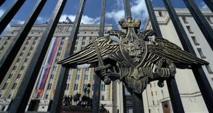 ministerio ruso de Defensa