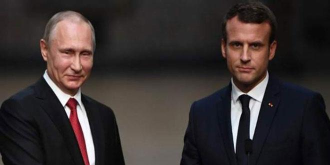 Putin y Macron abordan telefónicamente la situación en Siria