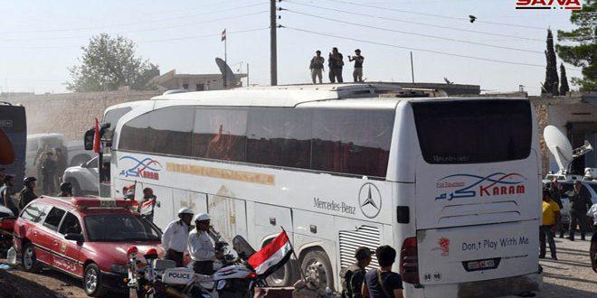 Miles de civiles de Kafraya y Foa son evacuadas y hospedados en centros de residencia temporal