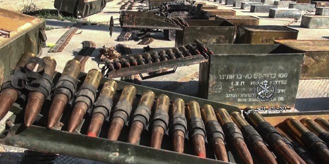 Video: Ejército incauta armas y fármacos de Israel y EE UU en sedes terroristas