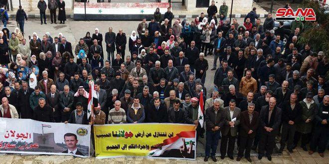 Sirios reiteran confianza en la victoria sobre el ente sionista