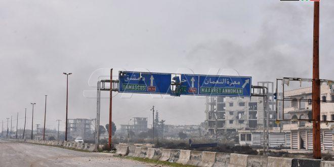 En fotos: la ciudad liberada de Maarat al-Numan