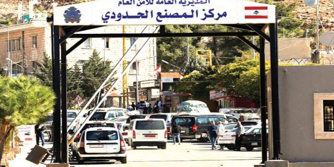 El Líbano reabre sus fronteras con Siria los próximos días 11 y 13 de agosto
