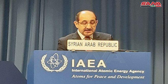 Informes anuales del OIEA atestiguan el pleno cumplimiento de Siria de sus obligaciones