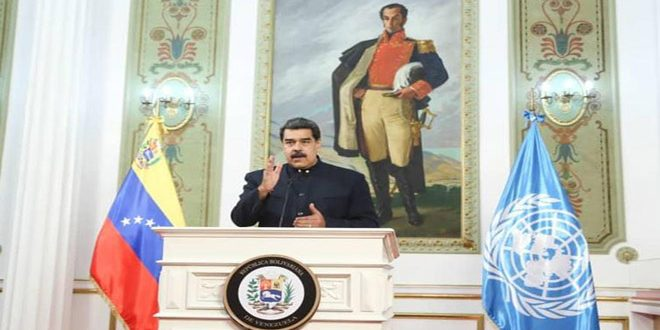 Maduro llama a la acción contra medidas coercitivas impuestas por Washington a su país y a Siria