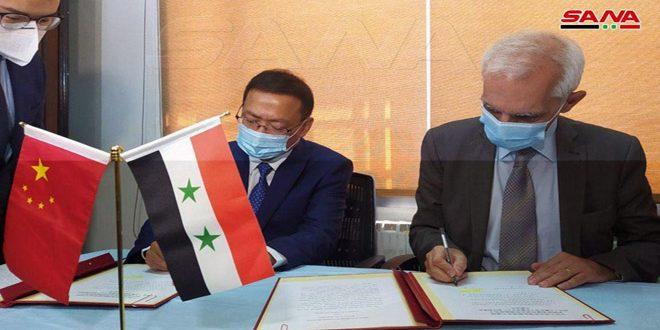 Siria recibe nuevo lote de asistencia médica de la República Popular China