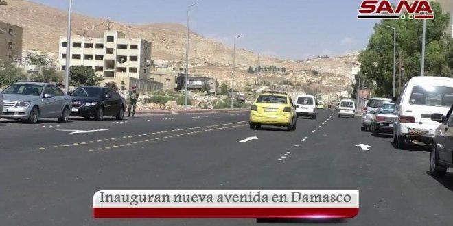 Inauguran nueva avenida en Damasco
