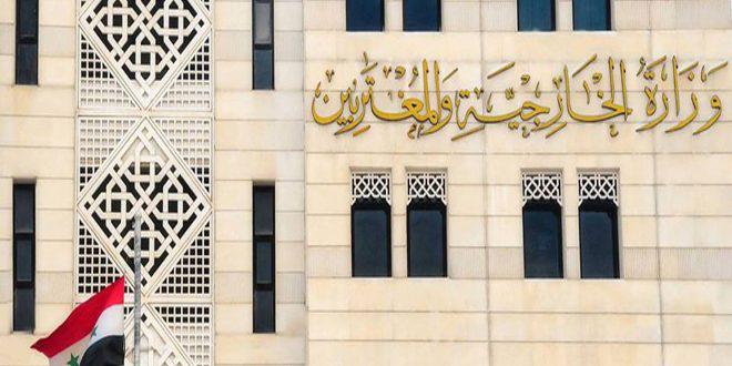 Siria condena en los términos más fuertes los dos atentados terroristas acaecidos en el centro de Bagdad
