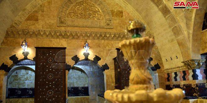 Rehabilitado y reabierto un Hammam antiguo en el viejo Alepo