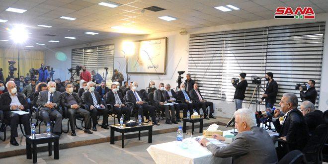 El bloqueo económico agravó situación del sector eléctrico en Siria