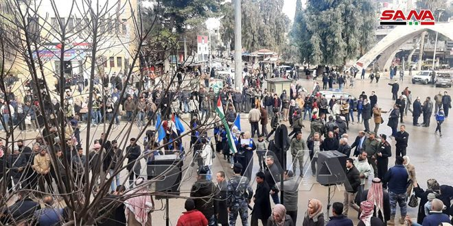 Hasakeh protesta contra corte de agua por el ocupante turco