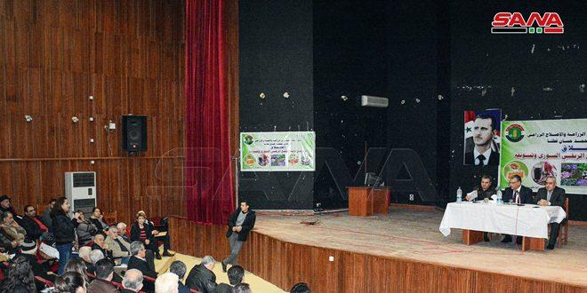 Ministerio de Agricultura lanza programa para apoyar el producto rural