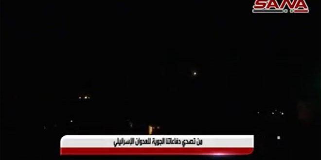 Defensas antiaéreas de Siria rechazan ataque israelí con misiles contra puntos en los alrededores de Damasco