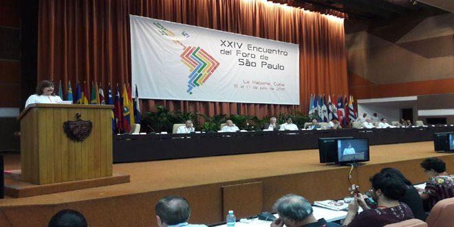 مجوز پرورش عقرب کوبا، ونزوئلا وچین مجددا حمایت وپشتیبانی خود از سوریه را ...