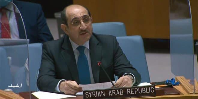 La Syrie réclame au CS de mettre fin aux violations de l'occupation israélienne contre nos compatriotes au Golan occupé
