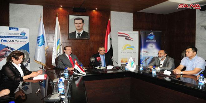 וועידת אנשי העסקים והמשקעים בסוריה ובעולם ב-26 לחודש השוטף