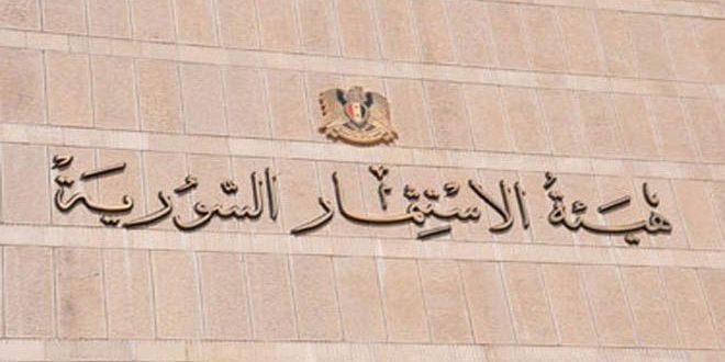 """וועדת ההשקעה הסורית: ביריד דמשק הבינ""""ל הצגנו 63 הזדמניות של השקעה ו-13 פרויקטים"""