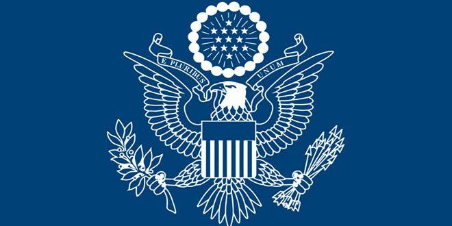 Генконсульство США в Стамбуле предупредило американских граждан о возможных атаках боевиков