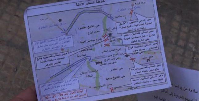Сирийские вертолеты разбросали сотни тысяч листовок над восточными районами Алеппо