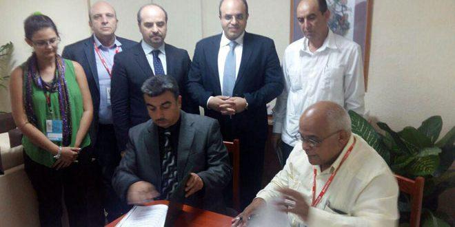 Сирия и Гавана подписали меморандум о взаимопонимании по развитию торгово-экономического сотрудничества
