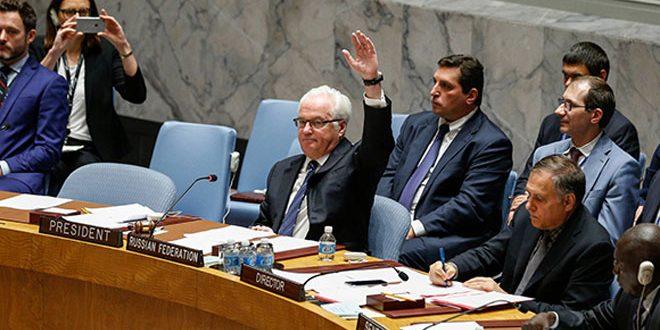 Россия распространила в ООН «Белую книгу» по Сирии