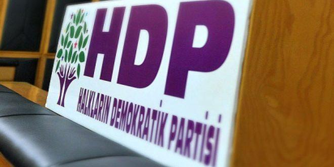 В Турции Демократическая партия народов приостановила свою работу в парламенте