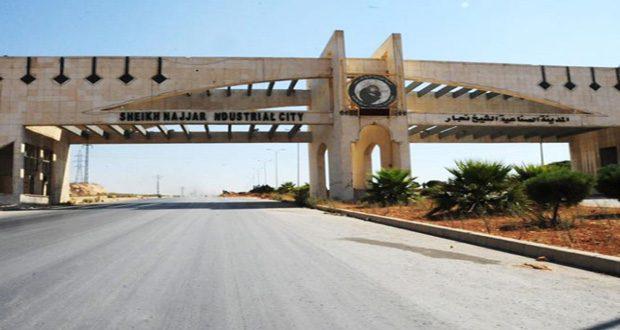 Промышленников и инвесторов в провинции Алеппо освободили от уплаты налогов