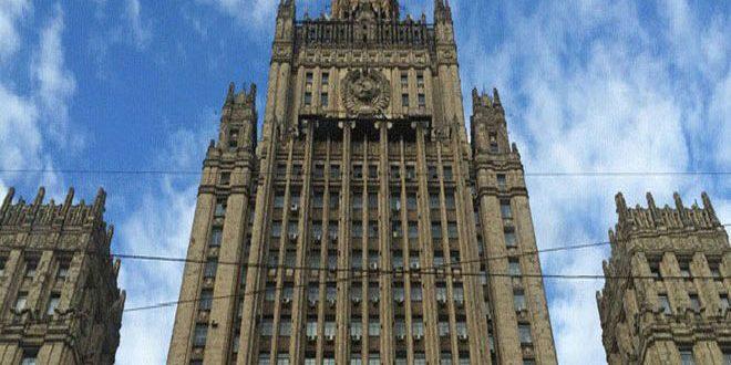 МИД РФ: Встреча в Астане по Сирии укрепит режим прекращения боевых действий