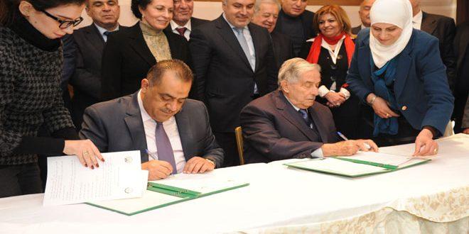 Подписан протокол о создании Сирийско-иракской Торговой палаты