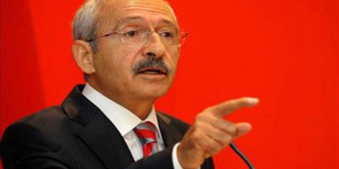 Председатель Народно-республиканской партии Турции: Режим Эрдогана ответит за совершенные преступления против государства и турецкой нации