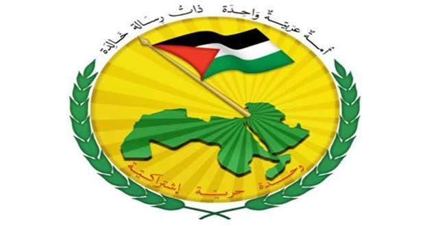 Региональное руководство ПАСВ в Йемене решительно осудило израильскую агрессию против Сирии