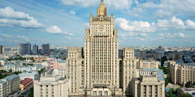 МИД РФ: Москва пригласила США на консультации по Афганистану