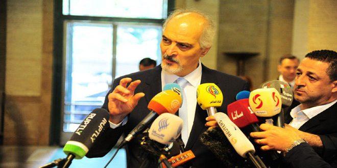 В Женеве завершился 6-й раунд межсирийских переговоров