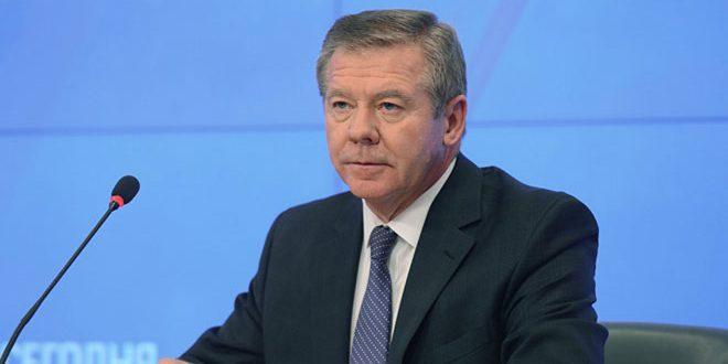 Гатилов: Саммит РФ — США играет важную роль для продвижения сирийского урегулирования