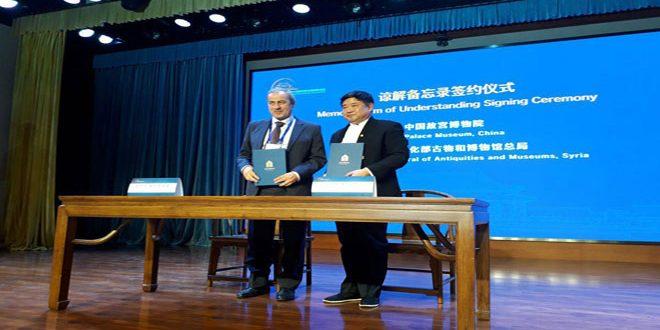 Сирией и Китаем подписан меморандум о сбережении культурного наследия