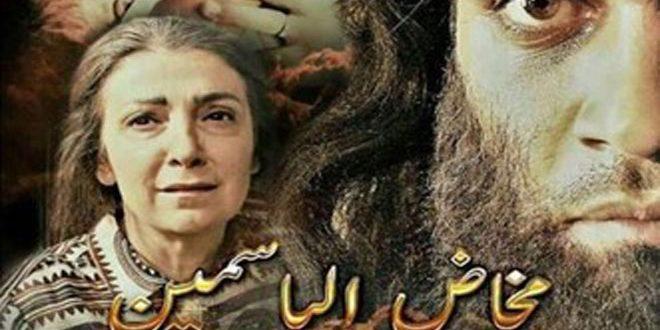 Сирийский фильм завоевал две золотые награды на двух международных кинофестивалях