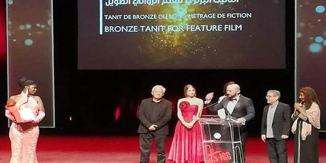 На Карфагенском кинофестивале в Тунисе сирийский фильм «Путники войны» получил три награды