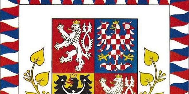 Компартия Чехии и Моравии: США и НАТО способствовали возникновению и распространению ДАИШ