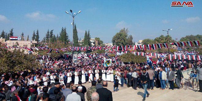 В городе Дараа накануне годовщины Исправительного движения прошло массовое шествие