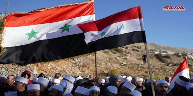 В годовщину решения Израиля об аннексии сирийских Голан их население подтверждает верность Родине