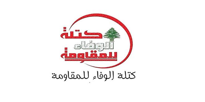 Ливанский блок: Заявление США о выводе войск из Сирии является признанием её победы