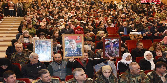 В Хаме прошла церемония чествования 500 семей, погибших военнослужащих Сирийской армии и союзников
