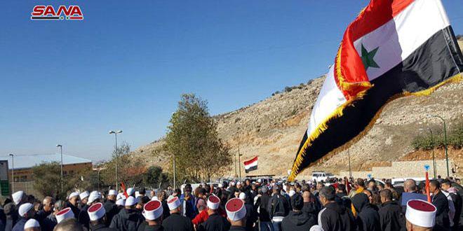Жители сирийских Голан выступают против израильского проекта строительства ветряных электростанций