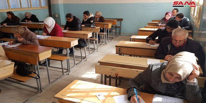 В Сирии стартовала 5-я научная олимпиада для учителей