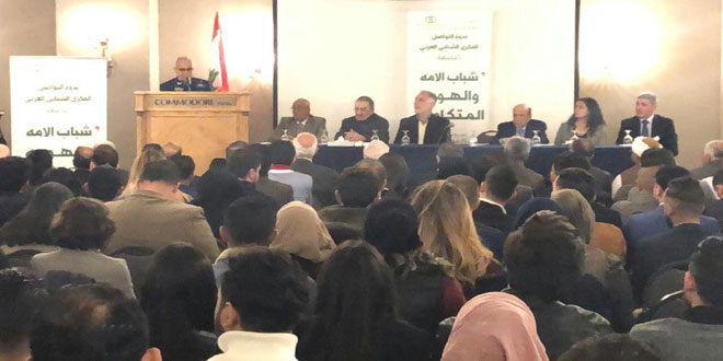 В Бейруте при участи Сирии стартовал 9-й Арабский моложенный интеллектуальный семинар