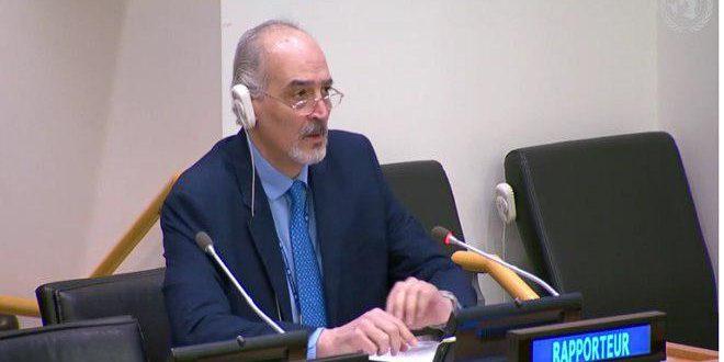 Аль-Джафари: Колониализм в мире необходимо искоренить