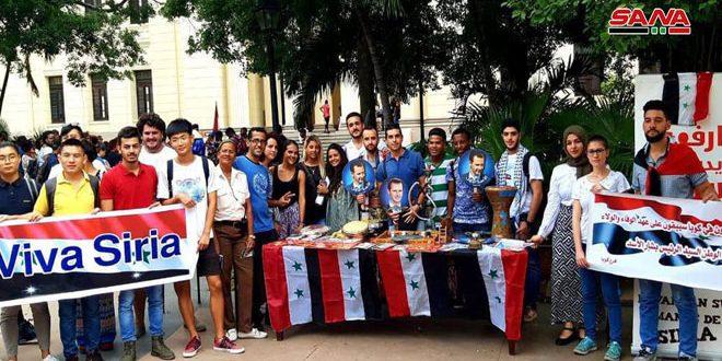 На Кубе при участии Сирии проходит выставка, организованная иностранными студентами
